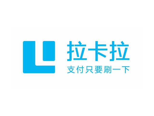 拉卡拉支付温州商标标志logo