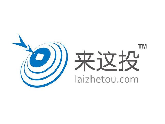 来这投p2p投资理财平台温州商标标志logo