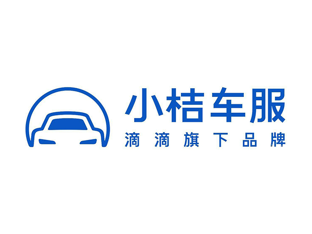 小桔车服汽车服务平台温州商标标志logo