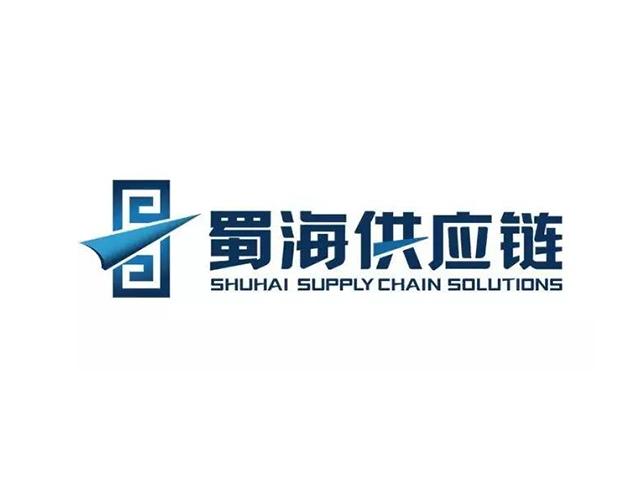 蜀海供应链温州商标标志logo