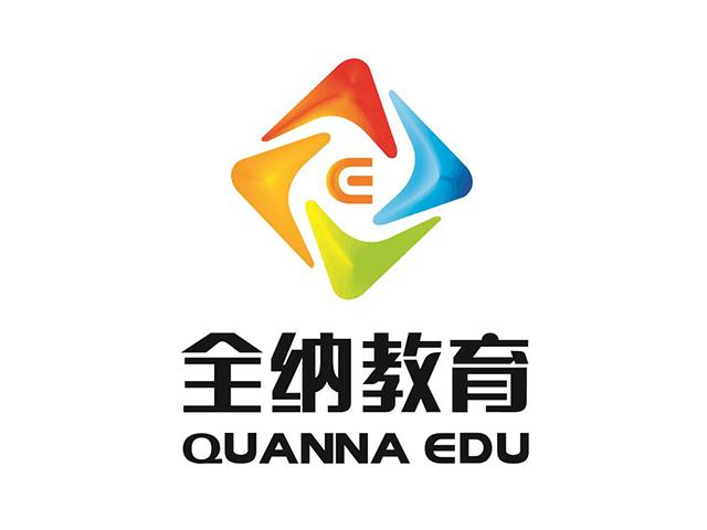 全纳教育温州商标标志logo