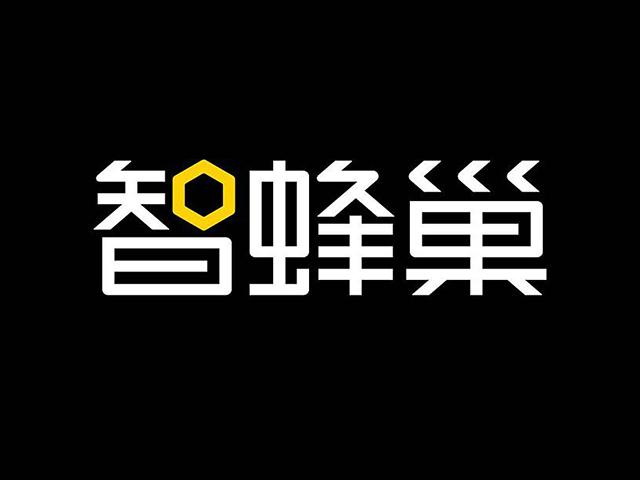 智蜂巢家居温州商标标志logo字体
