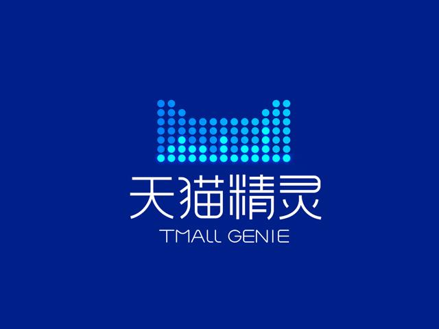 天猫精灵AI智能音响温州商标标志logo