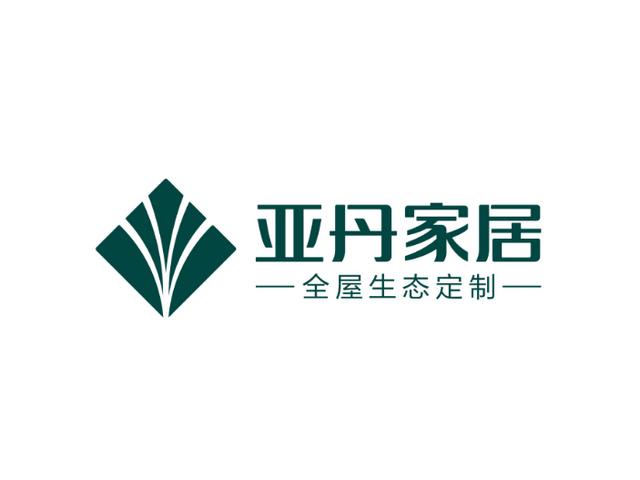 亚丹家居温州商标标志logo