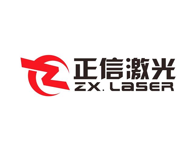 正信激光zxlaser温州商标标志logo