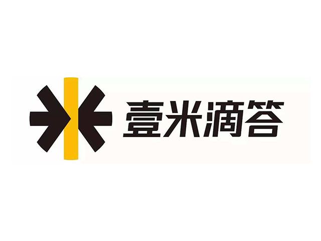 壹米滴答物流公司商标注册标志logo设计
