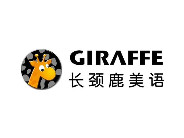 杭州长颈鹿美语学校标志logo设计注册