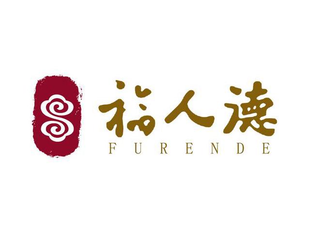 福人德furende珠宝商标标志logo设计注册