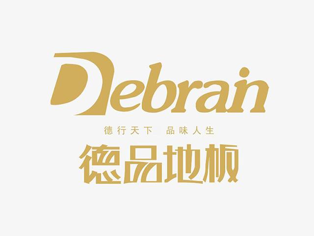 debrain德品地板商标注册标志logo设计