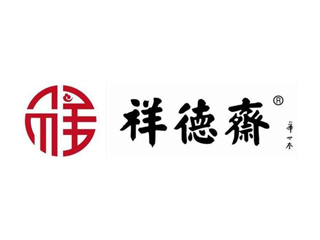 祥德齐餐厅商标注册标志logo设计
