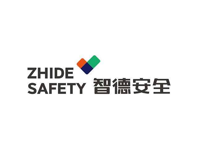 智德安全标志logo设计注册