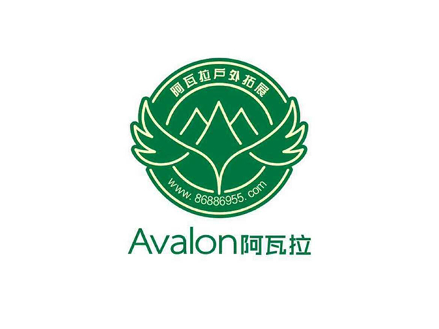 Avalon阿瓦拉户外拓展商标注册标志logo设计