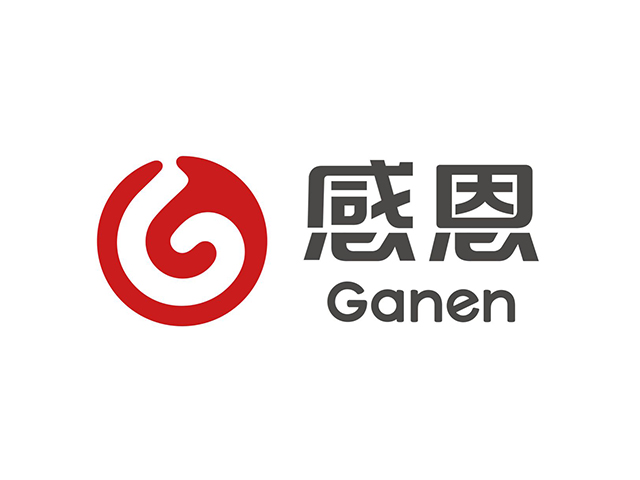 感恩ganen儿童安全座椅品牌商标注册标志logo设计