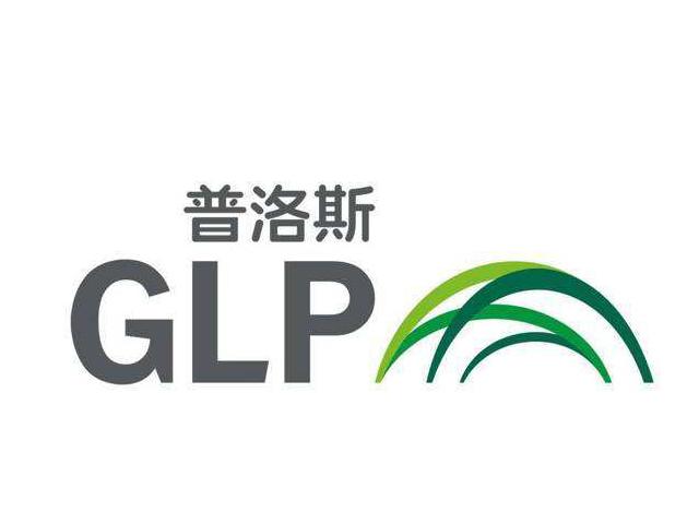 GLP普洛斯商标注册标志logo设计