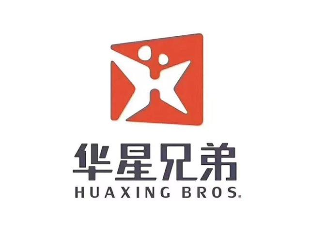 华星兄弟文化娱乐商标注册标志logo设计