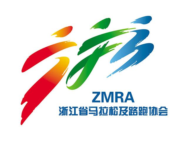 浙江马拉松及路跑协会ZMRA徽标标志logo