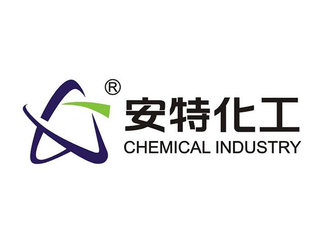 安特化工商标注册标志logo设计