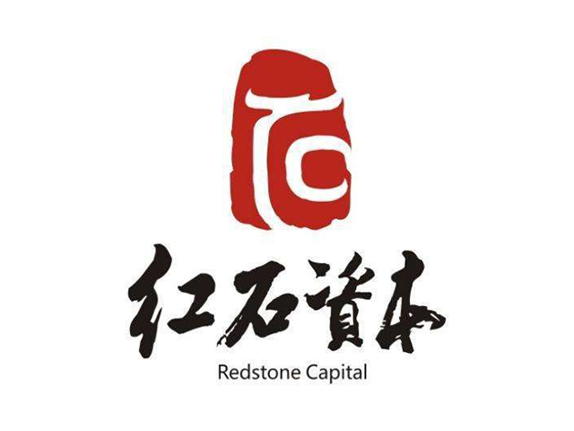 温州红石投资商标注册标志logo设计