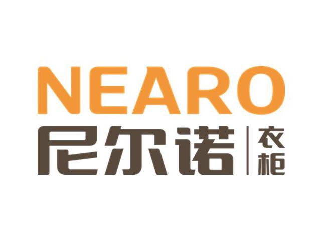 nearo尼尔诺衣柜品牌商标注册标志logo设计