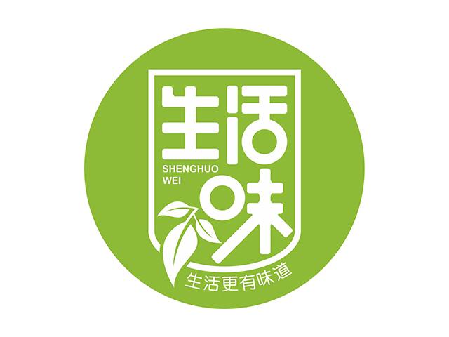 生活味生鲜商标注册标志logo设计
