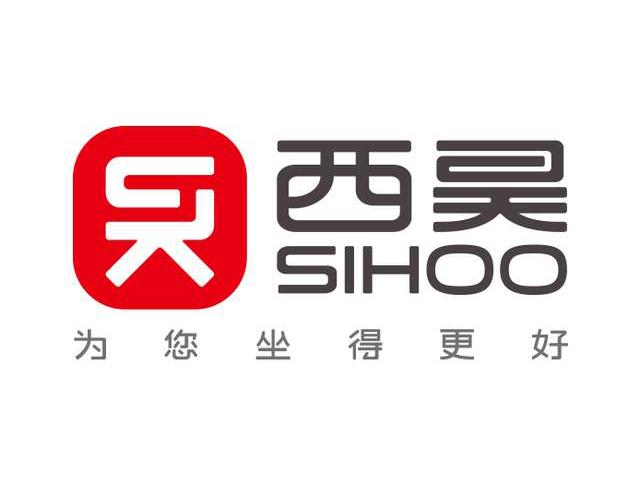西昊sihoo家具座椅品牌商标注册标志logo设计