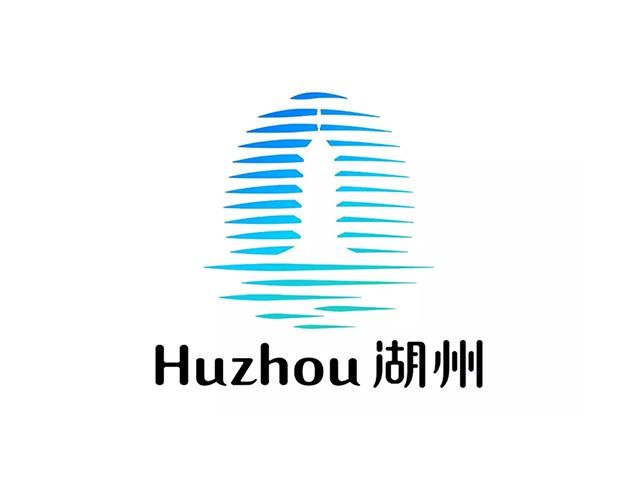 浙江湖州全新城市形象LOGO标志设计
