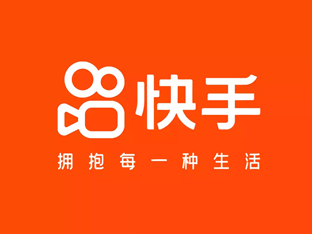 快手短视频APP2020新标志logo