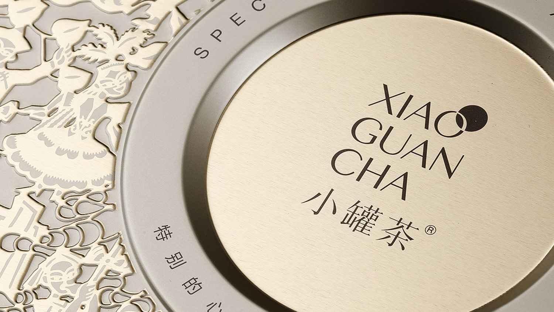 小罐茶品牌新标志logo