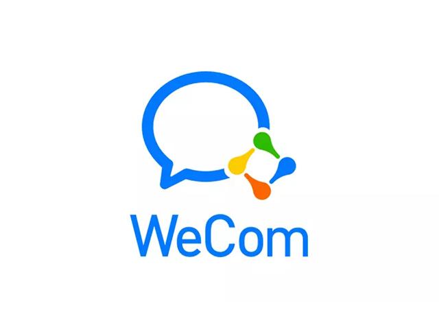 腾讯企业微信wecom新标志logo