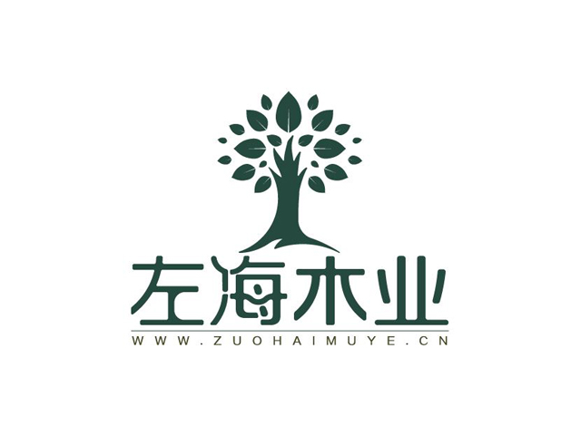 左海木业商标标志logo