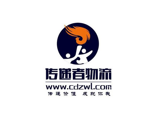 安徽传递者物流品牌标志logo
